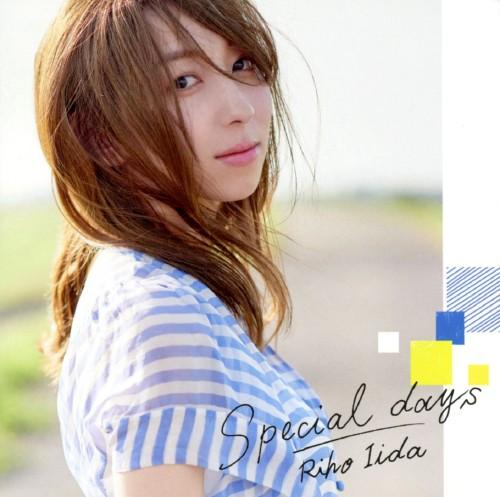 【中古】Special days/飯田里穂