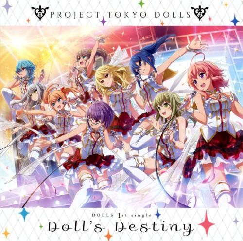 【中古】「プロジェクト東京ドールズ」 DOLLS 1st シングル「Doll's Destiny」/DOLLS