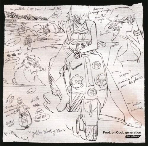 【中古】劇場版「フリクリ オルタナ/プログレ」Song Collection「Fool on CooL generation」/アニメ・サントラ