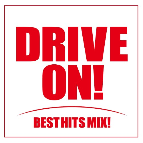 【中古】DRIVE ON!BEST HITS MIX!/オムニバス