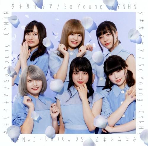 【中古】タキサイキア/So Young/CYNHN