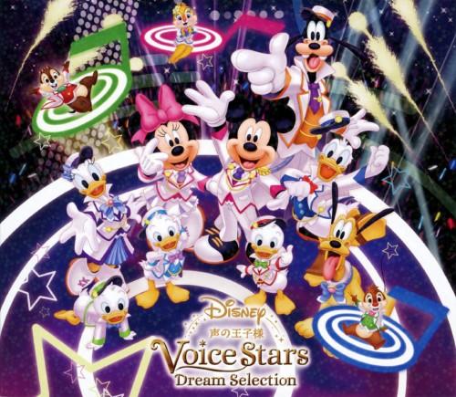 【中古】Disney 声の王子様 Voice Stars Dream Selection/ディズニー