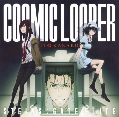 【中古】COSMIC LOOPER/いとうかなこ