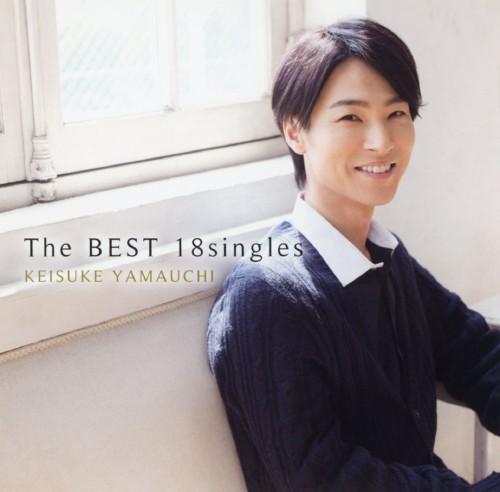 【中古】The BEST 18singles/山内惠介