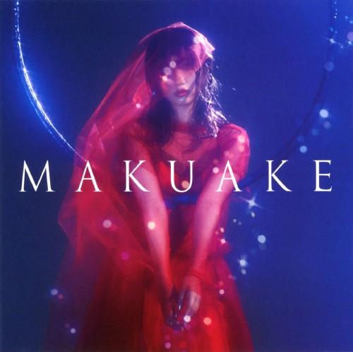 【中古】MAKUAKE/eill