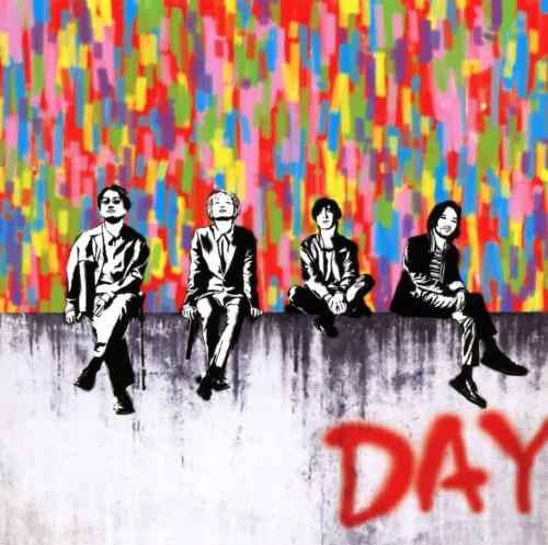 【中古】BEST of U −side DAY−/ストレイテナー