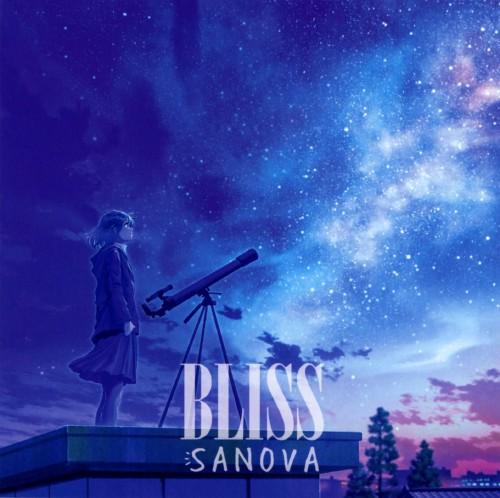 【中古】BLISS/SANOVA