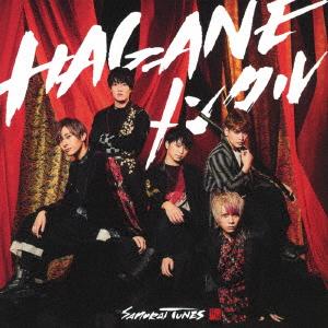 【中古】HAGANEメンタル(初回限定盤)(DVD付)/SAMURAI TUNES
