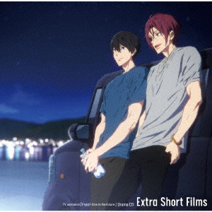 【中古】TVアニメ『Free!−Dive to the Future−』ドラマCD Extra Short Films/アニメ・ドラマCD
