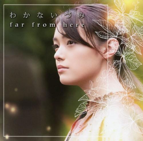 【中古】far from here/わかないづみ