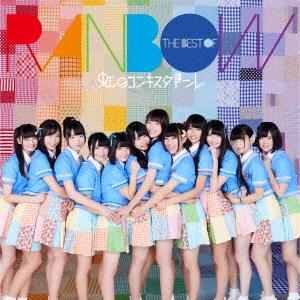 【中古】THE BEST OF RAINBOW/虹のコンキスタドール