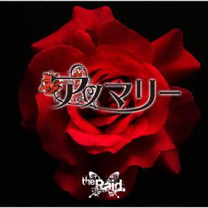 【中古】アノマリー(B−type)/the Raid.