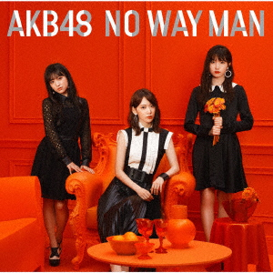 【中古】NO WAY MAN(DVD付)(Type A)/AKB48
