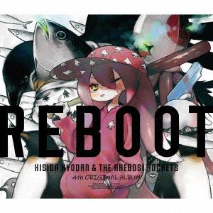 【中古】REBOOT(ブルーレイ付)(アーティスト盤)/岸田教団&THE 明星ロケッツ