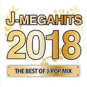 【中古】J−MEGAHITS 〜2018〜/オムニバス