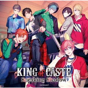 【中古】KING of CASTE 〜Sneaking Shadow〜 獅子堂高校ver.(初回限定盤)/アニメ・ドラマCD
