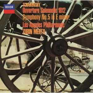 【中古】チャイコフスキー:交響曲第5番、大序曲「1812年」/メータ