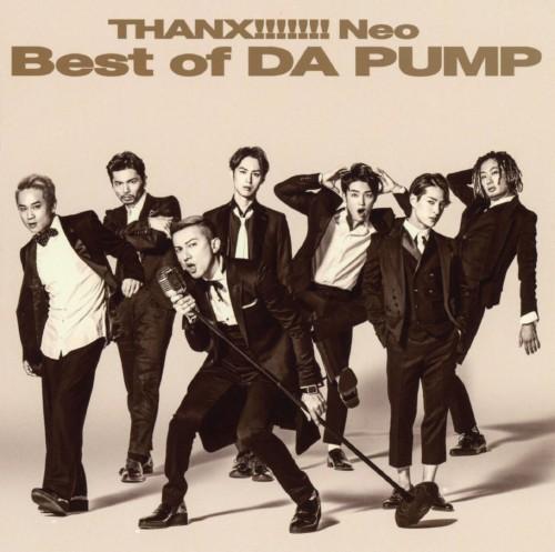 【中古】THANX!!!!!!! Neo Best of DA PUMP/DA PUMP