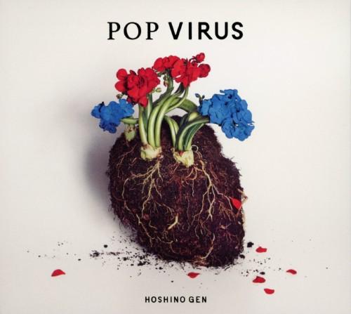 【中古】POP VIRUS(初回仕様)/星野源