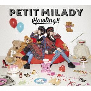 【中古】Howling!!(初回限定盤A)(DVD付)/petit milady