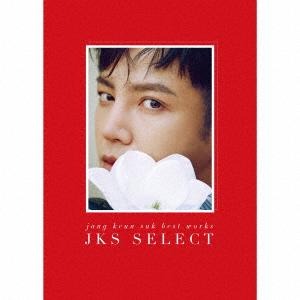 【中古】Jang Keun Suk BEST Works 2011−2017〜JKS SELECT〜(初回限定盤)(DVD付)/チャン・グンソク