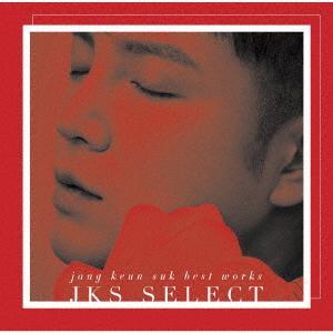 【中古】Jang Keun Suk BEST Works 2011−2017〜JKS SELECT〜/チャン・グンソク