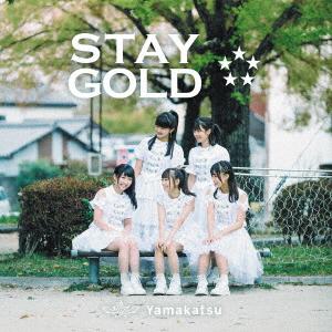 【中古】STAY GOLD −SKY盤−/Yamakatsu