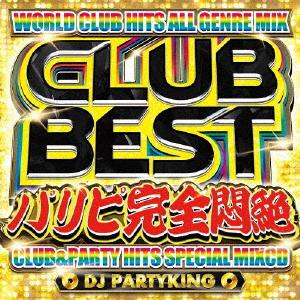 【中古】CLUB BEST−パリピ完全悶絶−/DJ Partyking