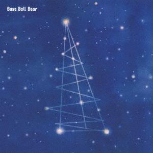 【中古】ポラリス(完全生産限定盤)/Base Ball Bear
