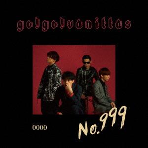 【中古】No.999(完全生産限定盤)(DVD付)/go!go!vanillas