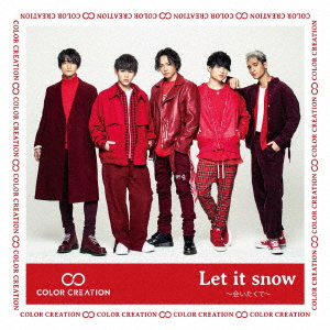 【中古】Let it snow 〜会いたくて〜(A)/COLOR CREATION