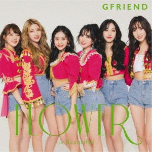【中古】FLOWER/Beautiful(初回限定盤)(TYPE−B)/GFRIEND