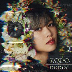 【中古】TVアニメ「魔法少女特殊戦あすか」オープニングテーマ「KODO」/nonoc