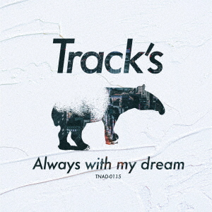 【中古】Always with my dream/Track's
