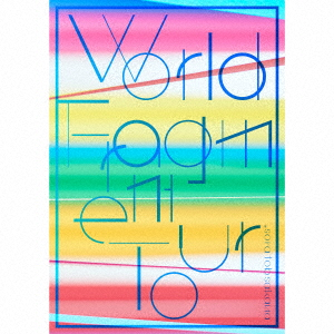 【中古】World Fragment Tour(DVD付)/sora tob sakana