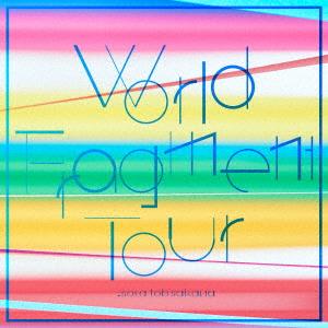 【中古】World Fragment Tour/sora tob sakana