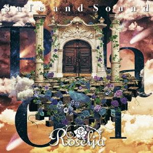 【中古】Safe and Sound/Roselia