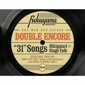 【中古】DOUBLE ENCORE(初回限定盤)(4CD+2DVD)/福山雅治