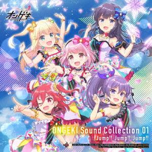 【中古】ONGEKI Sound Collection 01「Jump!! Jump!! Jump!!」/ゲームミュージック