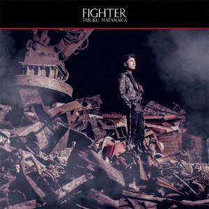 【中古】FIGHTER(初回限定盤)(DVD付)/畠中祐