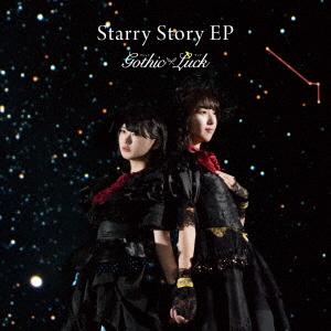 【中古】Starry Story EP/Gothic×Luck