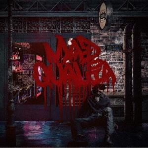 【中古】MAD QUALIA(Japanese Version)(初回限定盤B)(DVD付)/HYDE