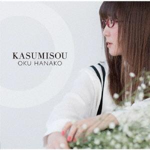 【中古】KASUMISOU/奥華子