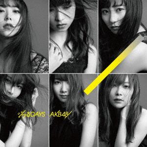 【中古】ジワるDAYS(初回限定盤)(DVD付)(Type C)/AKB48