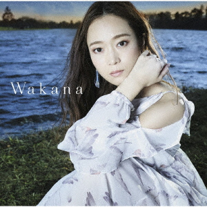 【中古】Wakana/Wakana