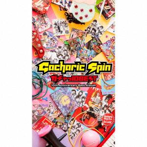【中古】ガチャっ10BEST(3CD+ブルーレイ)(上級編)/Gacharic Spin