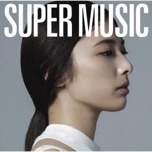 【中古】SUPER MUSIC/集団行動