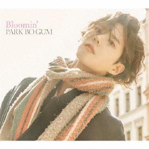 【中古】Bloomin'(初回限定盤)(DVD付)/パク・ボゴム