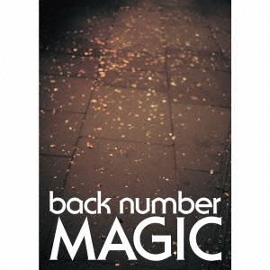 【中古】MAGIC(初回限定盤A)(CD+2DVD)/back number
