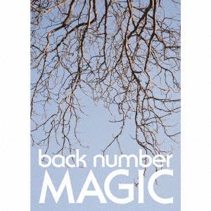 【中古】MAGIC(初回限定盤B)(ブルーレイ付)/back number